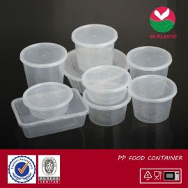 一次性环保餐盒 PP餐盒 塑料餐盒