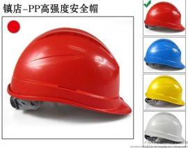 代爾塔 102008 安全帽/工作帽/防砸帽 抗紫外線 旋鈕款安全帽