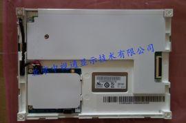 友达 G057VN01 V1 5.7英寸液晶屏