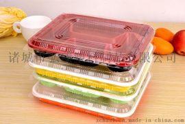 廠家銷售快餐吸塑盒 四格快餐盒 一次性吸塑餐盒 一次性外賣盒