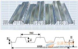 湖南中创YX51-342-1025开口楼承板供应