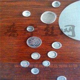 滤片供应商批发过滤网片直径48mm包边滤网-普宇