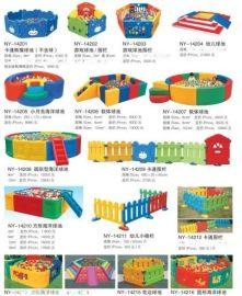 波波球池海洋球池充气球池