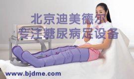 气压式肢体血液循环治疗仪图片