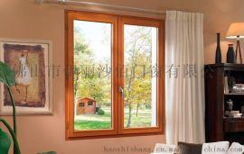 佛山市南海區專業承接鋁合金門窗工程歐美門窗定制