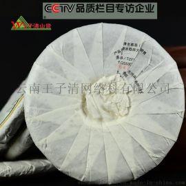 茶叶之乡云南王子清千年古树茶叶古法制作357g绿色有机生茶饼