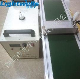 光华士供应流水线uv led固化机UV固化机紫外线UV灯印刷油墨固化灯