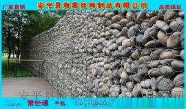 钢丝格宾石笼网 机械编织格宾石笼网 六角石笼网现货供应