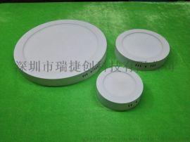 明裝面板燈價格,明裝圓形led面板燈,超薄筒燈,圓形平板燈