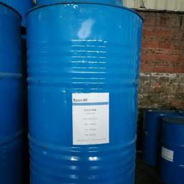 司盘s-80乳化剂 植物提炼低温不凝固