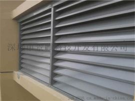丽江百叶窗生产厂家|铝合金百叶窗|空调护栏