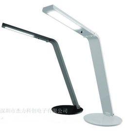 優質觸摸芯片IC生產廠家供應觸摸調光調色臺燈IC_DLT8T10