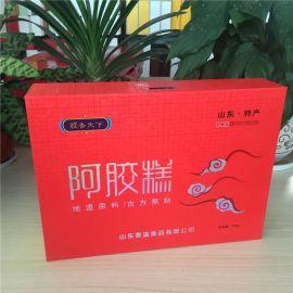 精美密度板包裝盒優質食品禮品盒廠家可定制