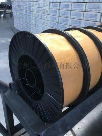 常州三众药性焊丝E71T-1.E71T-11