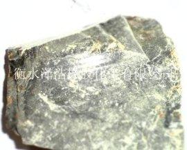 电木粉专用树脂(棕褐色)