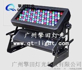 擎田燈光 QT-WL096單層投光燈,投光燈,雙層投光燈,四合一投光燈