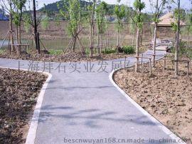 江苏小区停车场彩色透水水泥混凝土路面厂家|材料|施工价格