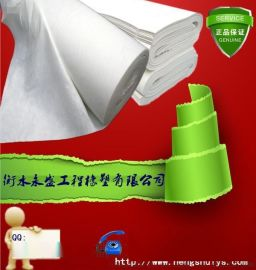 供应400g土工布 土工布厂家直销价格低养护土工布