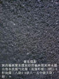 陕西榆林出售末煤块煤混煤民用煤等,