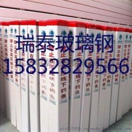 瑞泰专业生产玻璃钢方管 标志桩 警示牌