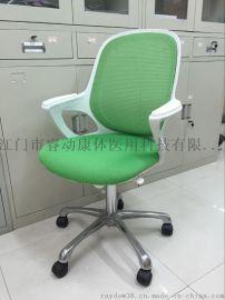 睿动RAYDOW RD-YS01+R03 厂家直销 带扶手高度升降带脚轮可转动 绿色办公椅 ,医院办公椅,医师座椅