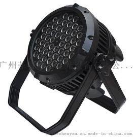 菲特TL036 3W*54颗 防水帕灯