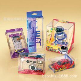 厂家推荐 PP塑料糖果包装盒批发 卡通吸塑塑料包装盒子