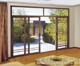廊坊铝包木门窗厂家 铝包木门窗价格