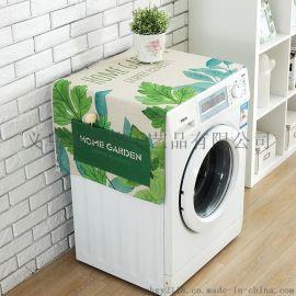 洗衣机罩厂家棉麻全自动滚筒 万能盖巾单开门冰箱罩布艺防尘罩
