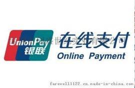 商城网站如何实现支付宝微信支付端口的对接