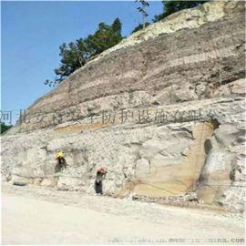 永顺公路坡面边坡防护网#热镀锌边坡防护支持定做