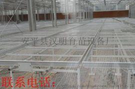 大量供应移动苗床潮汐苗床网-安平汉明农业