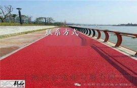 浙江温州广场 生态性透水混凝土加一个关键词:透水混凝土胶结剂价格 生态性透水混凝土配合比 生态性透水混凝土材料