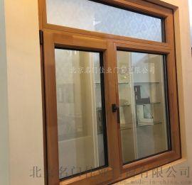 高档别墅门窗  铝包木门窗