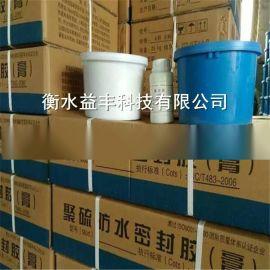 流淌型双组份聚*密封胶、建筑密封材料、防腐耐水抗老化