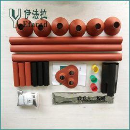 10KV三芯交联电缆终端头/户外高压三芯热缩电缆终端头