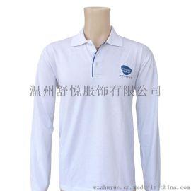 純棉汗布男式T恤衫空白廣告衫定制
