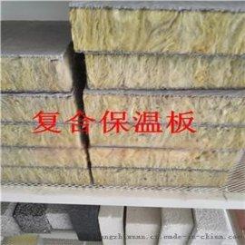 岩棉板复合材料有哪些用途