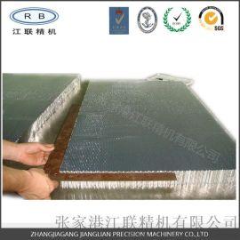 廠家供鋁蜂窩芯 鋁蜂巢 適用於軌道列車高鐵地板
