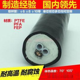 华阳牌采样复合管缆SDL-B0305耐高温伴热采样管