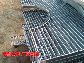 安平国凯热镀锌钢格板 沟盖板 平台板
