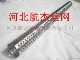 不锈钢冲孔网,不锈钢网管,不锈钢滤筒