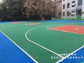 重庆厂家直销epdm塑胶球场材料 篮球场颗粒弹性塑胶地面施工