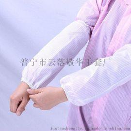 厂家批发防静电袖套条纹 无尘洁净袖套 常规蓝色/白色可定制  无尘护袖