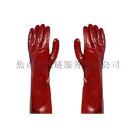 霍尼韦尔Honeywell PVC浸胶长袖防化劳保手套BC2105045