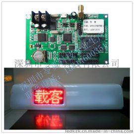工控LED顯示屏控制軟件哪裏的質量好?