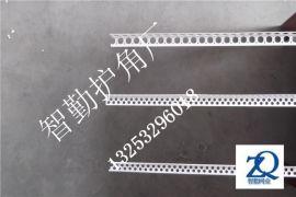 装修内蒙厂家线条室内阴阳角刮膏抹灰墙角线条PVC材质