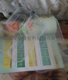 一次性塑料餐盒、快餐盒、四格飯盒