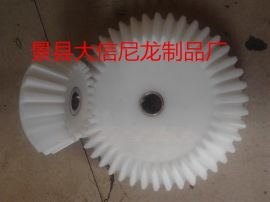 尼龙锥齿轮 伞齿轮 超耐磨MC尼龙 保证质量 纺织厂配套齿轮