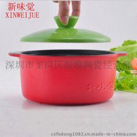 �մ�ɰ��  A003С    Ceramic casserole